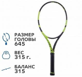 Ракетка для большого тенниса  Pure Aero Tour Unstrung Babolat