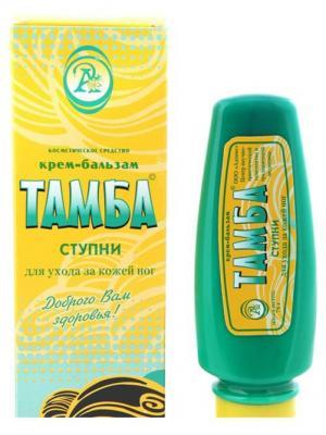 Крем-бальзам Ступни 75 мл Тамба. Цвет: прозрачный