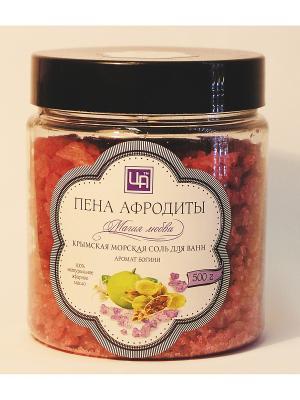 Соль для ванн. Пена Афродиты.500 гр. Царство Ароматов. Цвет: белый