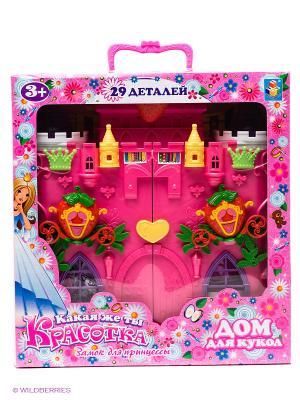 Замок для кукол Красотка. Земляничка 1Toy. Цвет: розовый