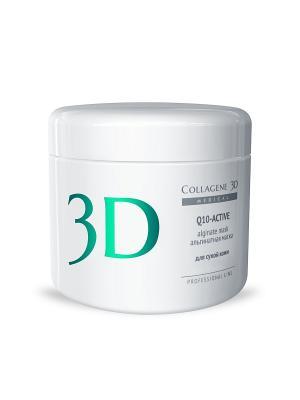 Альгинатная маска Q10-active 200 г Medical Collagene 3D. Цвет: белый, светло-зеленый