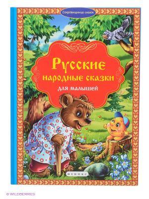 Русские народные сказки для малышей Феникс-Премьер. Цвет: красный