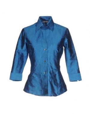 Pубашка CALIBAN. Цвет: пастельно-синий