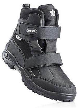 Зимние ботинки. Цвет: черный/серый