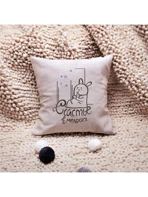 Подушка декоративная Кроль под пледом Счастье в мелочах. Цвет: светло-серый