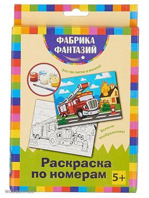 Раскраска по номерам Пожарная машиина Фабрика Фантазий. Цвет: голубой, красный, желтый, белый