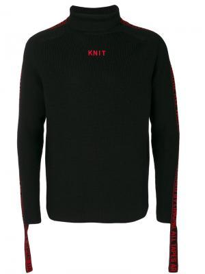 Knit roll neck jumper Doublet. Цвет: чёрный