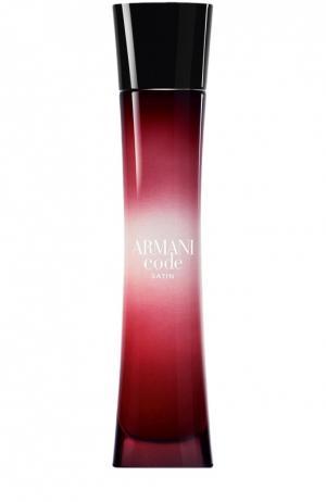 Парфюмерная вода Armani Code Femme Satin Giorgio. Цвет: бесцветный