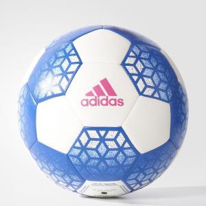 Футбольный мяч (подарочный) ACE GLID  Performance adidas. Цвет: белый