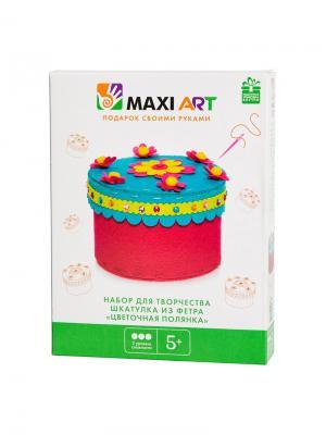 Набор для Творчества. Шкатулка из Фетра Цветочная Полянка MAXITOYS. Цвет: бирюзовый, желтый, фуксия