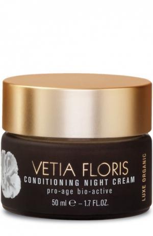 Восстанавливающий ночной крем Conditioning Night Cream Vetia Floris. Цвет: бесцветный