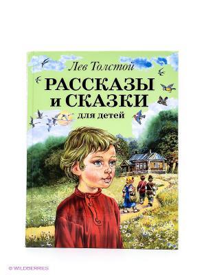 Рассказы и сказки для детей Эксмо. Цвет: зеленый