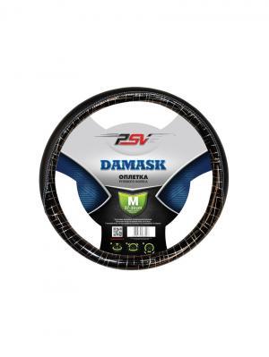 Оплётка на руль PSV DAMASK (Черный) M. Цвет: черный
