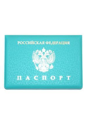 Обложка на паспорт Lola. Цвет: бирюзовый