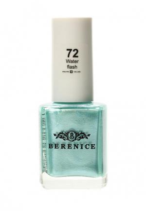 Лак для ногтей Berenice. Цвет: бирюзовый
