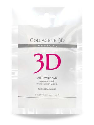 Альгинатная маска Anti Wrinkle 30 г Medical Collagene 3D. Цвет: белый, бордовый