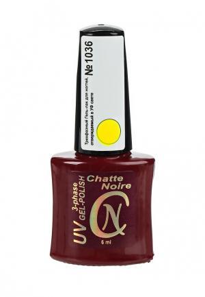 Гель-лак для ногтей Chatte Noire. Цвет: желтый