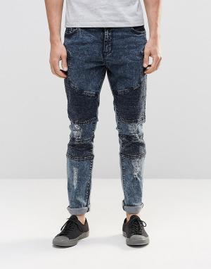 Systvm Байкерские джинсы с потертостями Nickel Seep. Цвет: серый