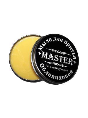 Мыло для бритья Облепиховое, 80 гр. MASTER. Цвет: желтый