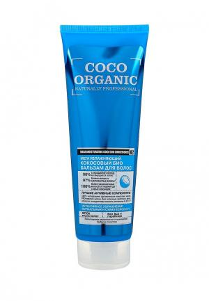Бальзам для волос Organic Shop