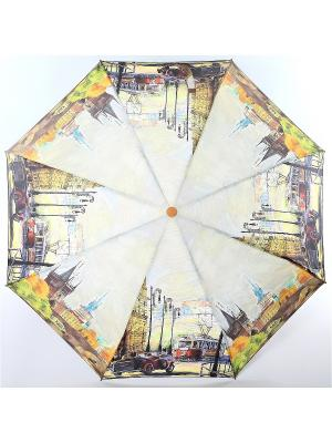 Зонт Magic Rain. Цвет: серо-голубой, малиновый