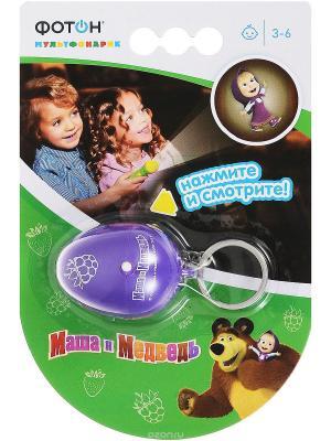 Проекционный мультфонарик Маша и Медведь 1 кадр в ассортименте Фотон. Цвет: темно-фиолетовый, салатовый, темно-серый