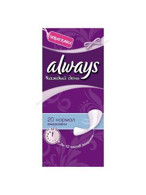 Ежедневные гигиенические прокладки на каждый день Нормал Single, 20шт. Always. Цвет: фиолетовый