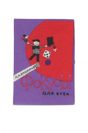 Хлопковый клатч Olympia Le-Tan. Цвет: фиолетовый