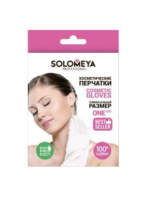 Перчатки косметические SOLOMEYA. Цвет: белый