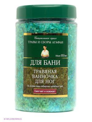 Соль для ванночки ног Травяная Рецепты бабушки Агафьи. Цвет: зеленый
