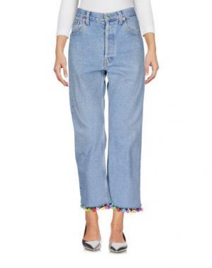 Джинсовые брюки FORTE COUTURE. Цвет: синий