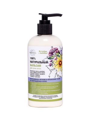 Натуральный бальзам Для сухих волос Siberina. Цвет: белый