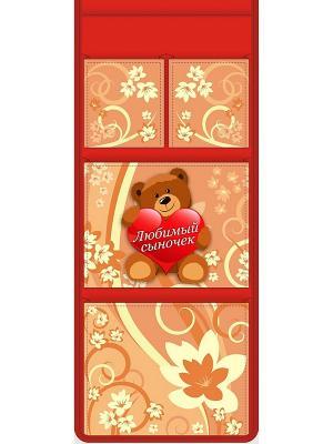 Кармашек в шкафчик для детского садика Любимый сыночек Мое. Цвет: розовый