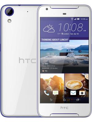 Смартфон Desire 628 HTC. Цвет: белый