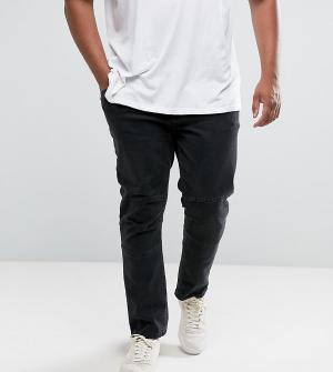 ASOS Выбеленные черные джинсы скинни PLUS. Цвет: черный