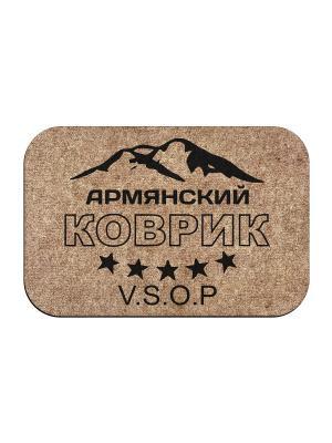 Коврик придверный Армянский VSOP MoiKovrik. Цвет: темно-бежевый