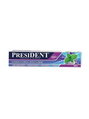 Зубная паста Teens 12+, 50мл PresiDent. Цвет: синий, фиолетовый, белый