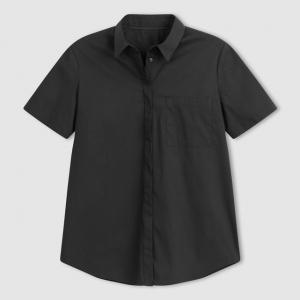 Рубашка из поплина R essentiel. Цвет: белый