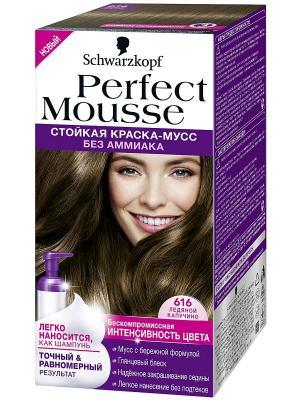 Краска для волос 6-16 Ледяной капучино Perfect Mousse. Цвет: молочный