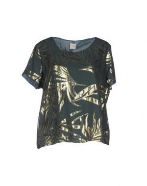 Блузка DES PETITS HAUTS. Цвет: зеленый