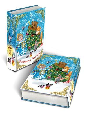 Декоративная шкатулка Снегурочка и зверята(17*11*5см, из МДФ) Magic Time. Цвет: голубой