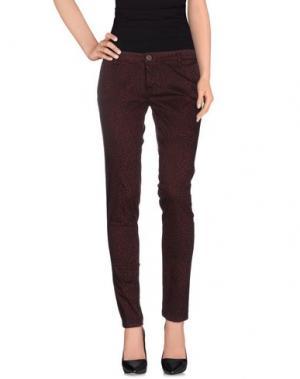 Повседневные брюки BASICON. Цвет: красно-коричневый