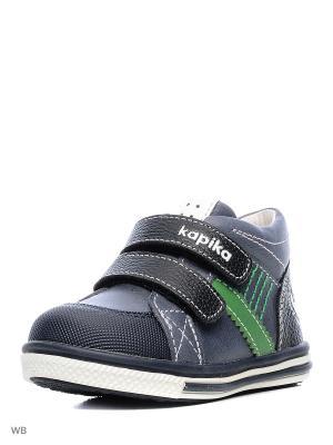 Ботинки Kapika. Цвет: голубой