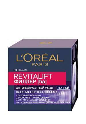Крем для лица LOreal Paris L'Oreal