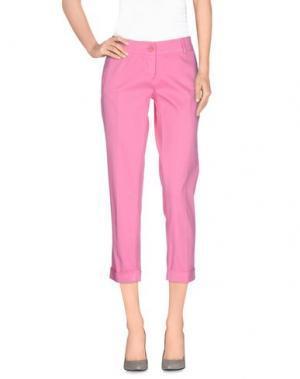 Повседневные брюки TRY ME. Цвет: светло-фиолетовый