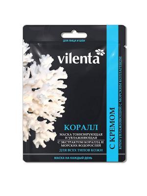 Маска для лица с кремом Коралл (10 масок) Vilenta. Цвет: черный
