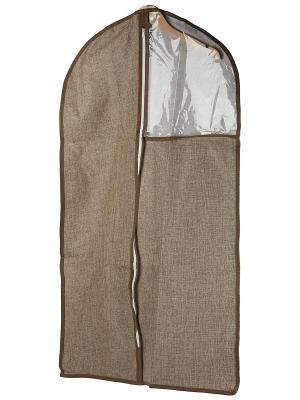 Чехол COMFORT для вещей, 20Н*30*40 см WHITE FOX. Цвет: хаки, бронзовый, серый меланж