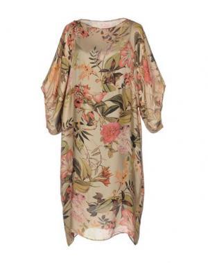 Платье до колена MAISON LAVINIATURRA. Цвет: бежевый