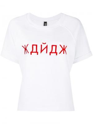 Футболка Xanax Omc. Цвет: белый