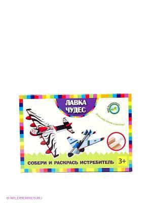 Развивающая игра Собери и раскрась истребитель Лавка Чудес. Цвет: коричневый